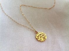Gold Necklace  Gold Disc Necklace  Shema Israel by HLcollection, $26.00