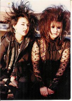 Margaret & Michelle, Las Vegas, 1985