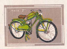 Riga-7 Russian Soviet Latvian Moped Matchbox Label