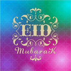 2017 Eid Mubarak Greeting cards Design Vector Background