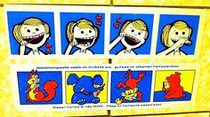 Nököhampaat Good Old Times, Old Ads, Sweet Memories, Finland, Childhood Memories, Children, Kids, Retro Vintage, Nostalgia