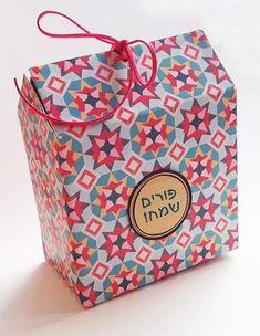 קופסה (צילום: אושרית בן גל) Design Crafts, Handicraft, Lunch Box, Homemade, Crafty, Diy, Boxes, Tutorials, Holidays