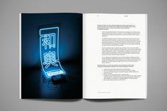 Process Journal: Edition Nine