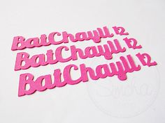 Bat Chayil Confetti BatChayil Mixed Pack 12 by SimchaCentralShop