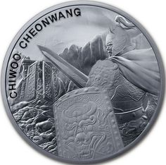 2020 South Korea Chiwoo Cheonwang series coin