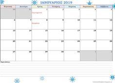 Natassa's blog tips: Ημερολόγιο 2019 μηνιαίο πλάνο εκτυπώσιμο με σχέδια... Organization, Organizing, Periodic Table, Sheet Music, Blog Tips, Getting Organized, Organisation, Periodic Table Chart, Periotic Table