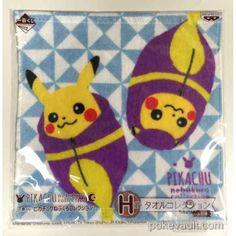 Pokemon Center 2015 Pikachu Ekans Nebukuro Hand Towel Lottery Prize NOT SOLD IN STORES