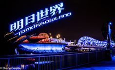 shanghai disney voyage to the crystal grotto | Shanghai Disneyland in 68 Breathtaking Photos and Videos - Disney Dose