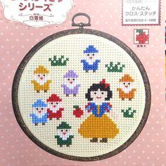 Japanese Cross Stitch Kit Tutorial Kawaii by JapanLovelyCrafts Mais Cross Stitch Fairy, Cross Stitch Books, Simple Cross Stitch, Cross Stitch Rose, Easy Cross, Embroidery Kits, Cross Stitch Embroidery, Cross Stitch Designs, Cross Stitch Patterns