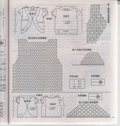 Inspirações de Croche com Any Lucy: Boleros