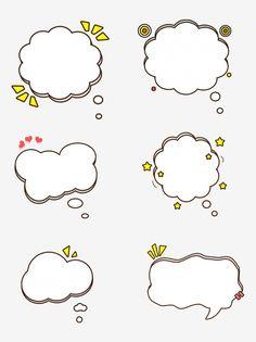 Background Banner, Background Templates, Cartoon Clouds, Background Powerpoint, Valentines Art, White Clouds, No Photoshop, Note Paper, Border Design