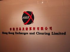Hong Kong Stock Exchange - Simple English Wikipedia, the free encyclopedia