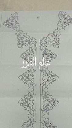 """Résultat de recherche d'images pour """"فتلة"""""""