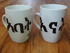 Amharic Ethiopian Africa Mom & Dad Matching Mug by GrowingFromAfar, $24.00 History Of Ethiopia, Africans, Mother And Father, Mom And Dad, Roots, Alphabet, Adoption, Crafty, Mugs