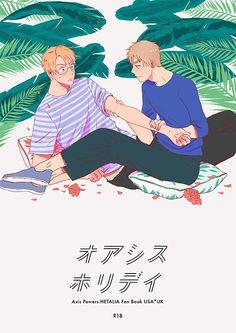 6/26 ハンチプ10 新刊 [1] Manga Covers, Comic Covers, Typography Poster, Graphic Design Typography, Book Cover Design, Book Design, Design Comics, Japanese Graphic Design, Book Layout