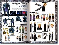 Fullmetal Alchemist Complete Book Material Side Hobbylink Japan