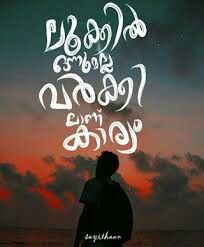 68 Best Malayalam quotes images