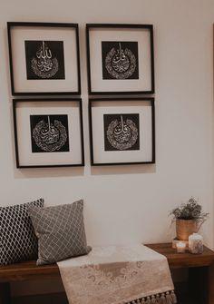 Arabic Calligraphy Art, Caligraphy, Islamic Decor, Islamic Art, Islamic Videos, Wall Decor, Wall Art, Allah, Entryway