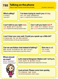 Easy to Learn Korean 788 - Talking on the Phone