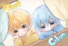 Anime Zodiac, Dragon Artwork, Anime Child, Handsome Boys, Chibi, Cool Art, Anime Art, Cool Stuff, My Favorite Things