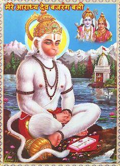 "गोस्वामी तुलसीदास विरचित श्रीहनुमान चालीसा :- जै जै जै हनुमान गोसाईं I कृपा करहु गुरु देव की नाईं II ३७ II भावार्थ :- हे हनुमान स्वामी ! आपकी जय हो ! जय हो !! जय हो !!! आप गुरुदेवकी भाँति मेरे ऊपर कृपा कीजिये I ""मेरे आराध्य देव बजरंग बली"" {My Guru and God (Ishta Dev) is Bajrang Bali}"