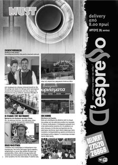 One page layout of this Only black&white magazine, Nafplion