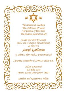 Free tombstone unveiling invitation cards templates google search bar bat mitzvah invitation thecheapjerseys Image collections