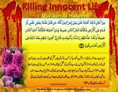 Okarvi: Qur'aan  Al Hakeem - Killing Innocent Life- Killin... # Quran # Surah Maida # Islam # Okarvi