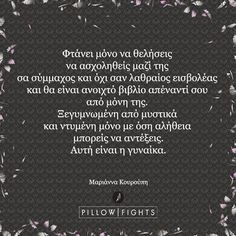 Favorite Quotes, Best Quotes, Love Quotes, Inspirational Quotes, All You Need Is Love, My Love, Greek Quotes, Cards Against Humanity, Sayings