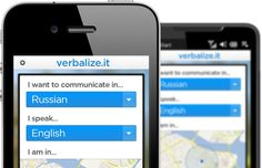 Verbalizeit is a personal translator in the palm of your hand