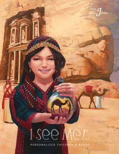 "Jordan - As featured in ""My Very Own World Adventure"" personalized children's book by I See Me!"