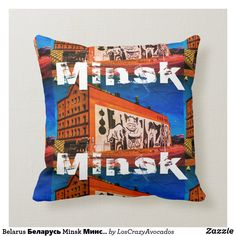 Belarus Беларусь Minsk Минск Architecture Graffiti Throw Pillow