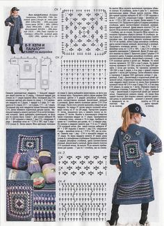 Ideas crochet patterns free cardigan jackets sleeve for 2019 Gilet Crochet, Crochet Coat, Crochet Motifs, Crochet Cardigan Pattern, Crochet Jacket, Chunky Crochet, Crochet Shawl, Crochet Clothes, Modern Crochet Patterns