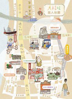 by Taiwan's artist Lynette Lin