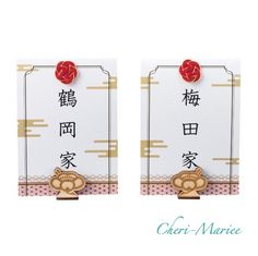 祝・受付ネームスタンド(2個セット)|結婚式アイテム専門店・シェリーマリエ Marie, Wedding, Valentines Day Weddings, Hochzeit, Weddings, Marriage, Casamento, Wedding Ceremonies