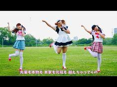 Ladybaby, Japanese Pop Metal Band Featuring Ladybeard, Releases 'Nippon Manju' Video