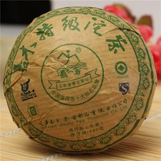 Exclusive Raw Tuo Cha Pu-erh Tea made in Yunnan province, China. It has smooth texture and deep, sweet earthy taste.