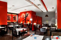 Classic Furniture, Cheap Furniture, Furniture Sets, Japanese Restaurant Design, Chinese Restaurant, Cafe Interior, Interior Design, Sushi Restaurants, Restaurant Branding