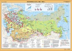 Экономика СССР в 1966-1990 гг.