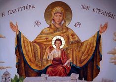 Our Lady of the Sign aka Panagia Platytera Icon, reference to Isaiah Therefore the Lord himself will give you a sign; the young woman, pregnant and about to bear a son, shall name him Emmanuel. Isaiah 7, Orthodox Prayers, Advent, Greek Icons, Queen Of Heaven, God Prayer, Orthodox Icons, Blessed Mother, Mother Mary