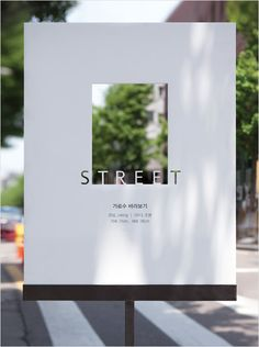 sTREEt-Campaign-logo-design-branding-identity- love this idea of looking through the sign and using the pos/neg images for letters Web Design, Visual Design, Layout Design, Print Design, Fashion Logo Design, Cut Out Design, Environmental Graphic Design, Environmental Graphics, Wayfinding Signage