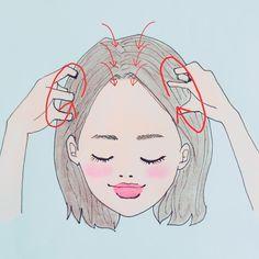 頭皮マッサージをする事で小顔効果や顔のリフトアップ効果があるそうです。1日5分で出来る頭皮マッサージでリフレッシュして健康美人になってしまいましょう。 Make Beauty, Beauty Makeup, Fitness Diet, Health Fitness, Gua Sha Massage, Hair Care, Facial, Facial Treatment, Facial Care