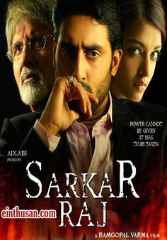 Sarkar Raj (2008) When Anita, CEO an international Company, brings a power plant proposal to set up in rural Maharashtra before the Nagres, insightful Shankar is quick to realize the benefits the power plant can bring to the people. After convincing Sarkar who is against it, Shankar undertakes a journey along with Anita to the villages of Maharashtra to mobilize support from the masses. However, things are not what they seem to be & Shankar's dream project gradually becomes a political…