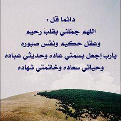 اخيرااا المودالات والمجلات ادخو سريعااااااا - منتديات الجلفة لكل الجزائريين و العرب