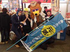 ダイキョーバリュー弥永店でのイベント  日曜朝市!サラ忍マンも応援にかけつけて大盛況でござルウ!