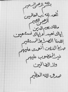 Yazmaya calisdik😊😃