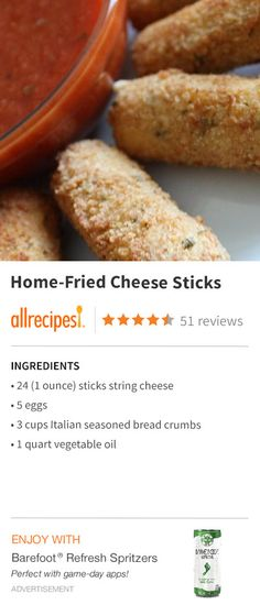 "Home-Fried Cheese Sticks | ""I make 2 batches, one for the 'now' ..."