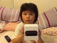 Apple TV MD199TA/A,得標價格0元,最後贏家明湖老:真幸運,感謝大家相讓