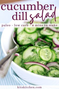 This cucumber dill salad is so simple to make and a great side dish for a quick weeknight meal! It's a light and refreshing healthy cucumber dill salad especially when paired with grilled meats and seafood. And it only takes 8 minutes to make.