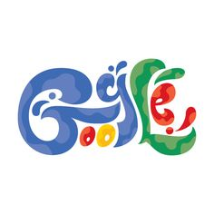 Google tipográfico